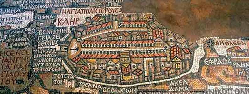 TIERRA SANTA Y JORDANIA II (10 DIAS) _______________________________ _________TIERRA SANTA_________