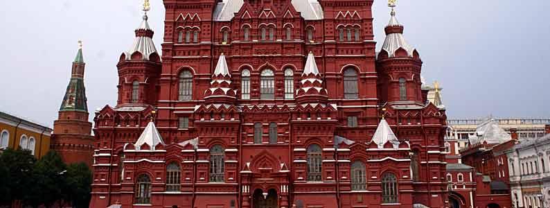 RUSIA MONUMENTAL  _______________________________ _______INTERNACIONALES_______