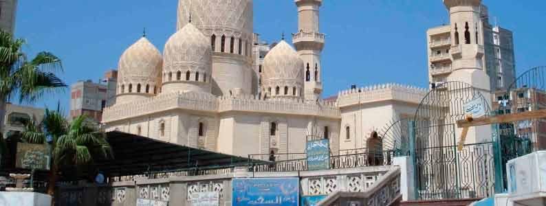 EGIPTO MILENARIO _______________________________ MEDITERRÁNEO Y ORIENTE MEDIO